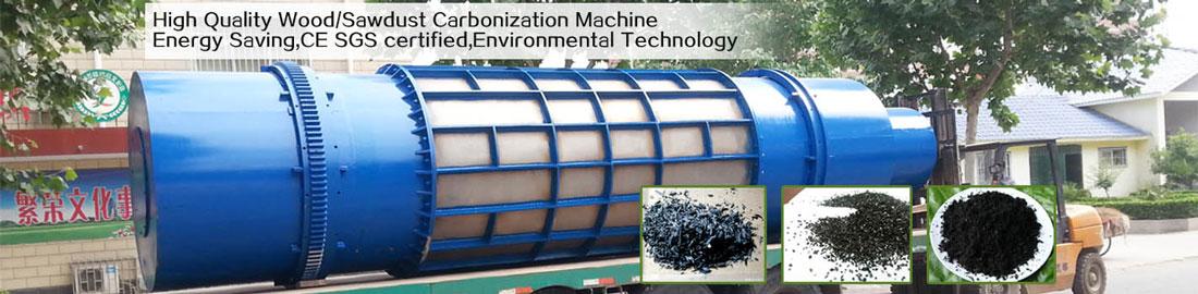 Coconut Shell Carbonization Machine Technology