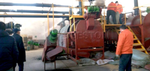 Municipal Solid Waste Carbonization Machine